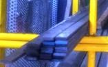 Barra Chata Stampmetal